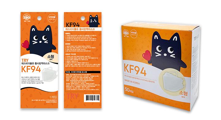 TRY KF94 マスク子ども用